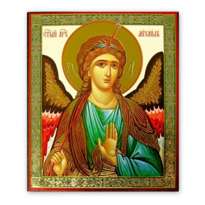 St Michael Authentic Russian Wood 3 Inch Mini Icon the Great Archangel and Defender of the Faith